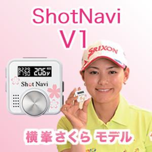 ShotNavi V1