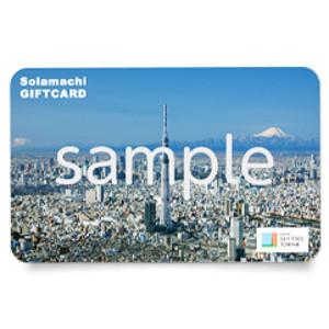 東京ソラマチ商品カード