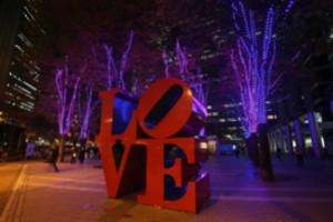 西新宿街ぐるみプロジェクト illumination museum 2015